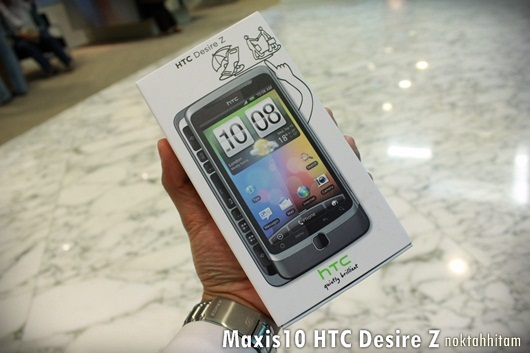 HTC Desire Z in my hand!