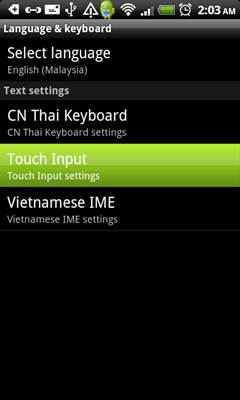 Maxis10: Dual Keyboard, Type or Touch? 7