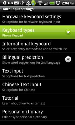 Maxis10: Dual Keyboard, Type or Touch? 10