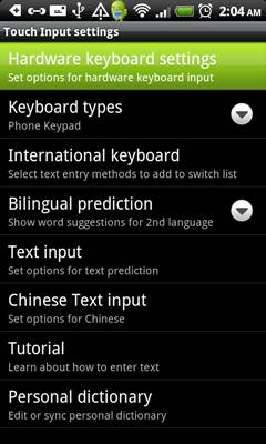 Maxis10: Dual Keyboard, Type or Touch? 8