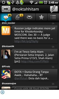 Peep, Plume, TweetCast, TweetDeck, twica, Twitter. Which is the Best Twitter Client? 6
