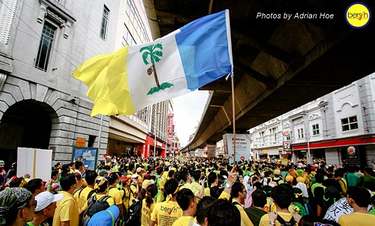 Bersih 3.0: Pictorial Depiction of the Event 17