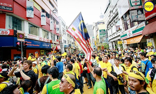 Bersih 3.0: Pictorial Depiction of the Event 5