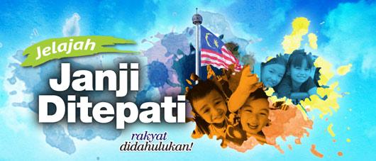 Janji Ditepati - Tema Merdeka 2012