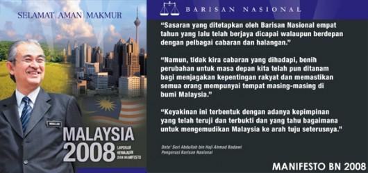manifesto2008